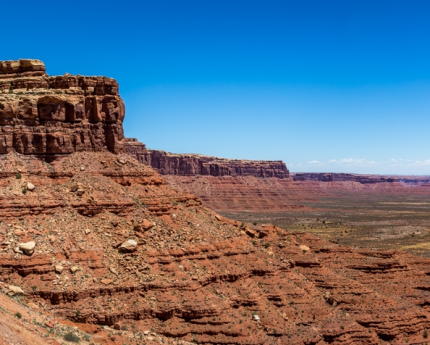 Ancient cultures inhabited the Bears Ears National Monument.