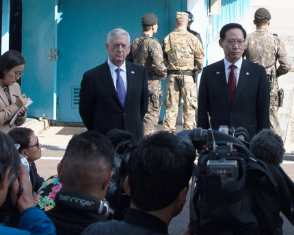Backgrounder: The Demilitarized Zone