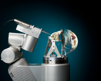 A robot will soon take part in skull surgery.